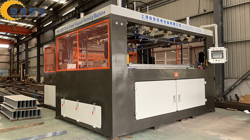 HW-1500全自动ABS冰箱内胆厚片吸塑机