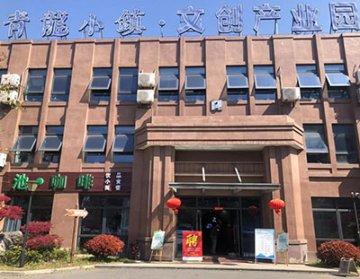 上海青龙小镇怡友机电设备公司招聘会
